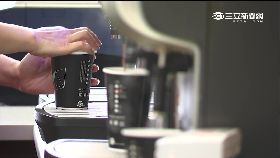 咖啡三億杯1200