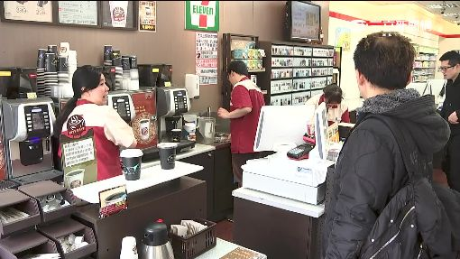 """超商""""黑金""""年賣3億杯 愛美式不愛拿鐵-7-11咖啡"""