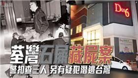香港新浪新聞截圖
