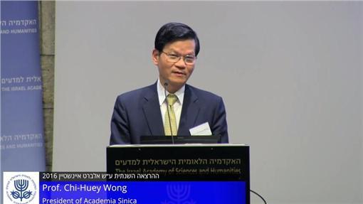 翁啟惠在以色列演講-YouTube