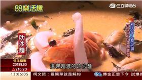 道地南洋味!新加坡叻沙麵超濃郁,88樂活趣