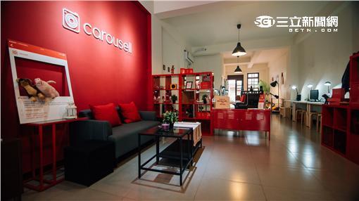▲Carousell旋轉拍賣扎根台灣  首度公開在台全新辦公室。(圖/旋轉拍賣)