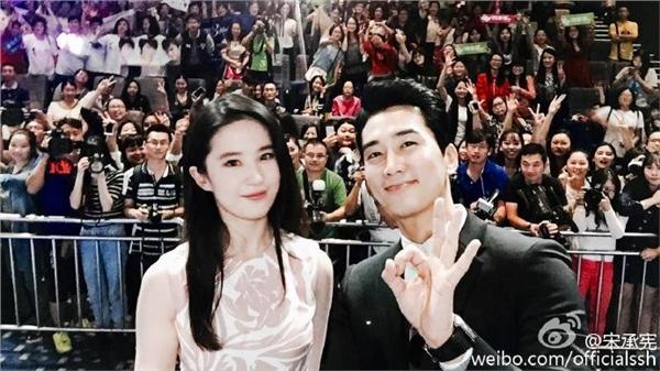 宋承憲,劉亦菲 圖/翻攝宋承憲微博