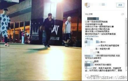 周杰倫/周杰倫歌迷網官方微博