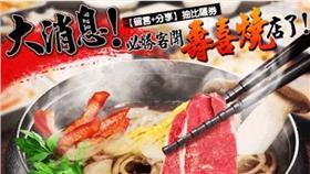 必勝客/臉書