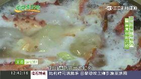 (美食)極品海鮮鍋1800