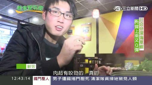 南極帝王蟹搭廣島生蠔 頂級鍋物雙享受