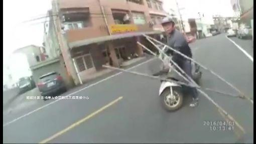 """老翁神技! 扛竹竿騎車 急煞如天女散""""竿"""""""