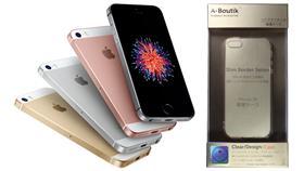 德誼數位 iPhone SE
