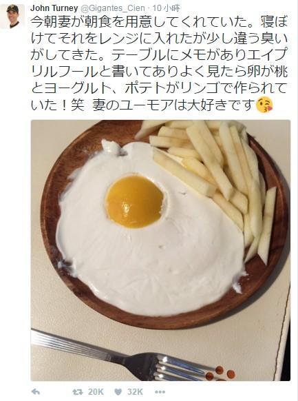 早餐,西式早餐,愚人節/翻攝自推特