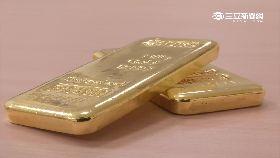 光洋盜黃金1800