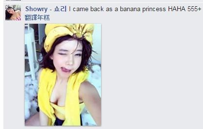 秀麗,搞怪韓妞,Showry/翻攝自臉書