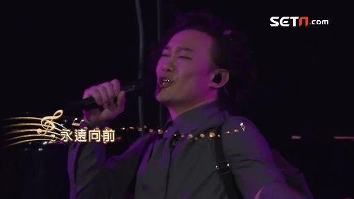 """陳奕迅來台開唱 藝人朝聖!""""房東""""也出席"""