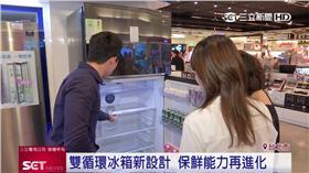 清明蔬果不夠冰 雙循環冰箱解決