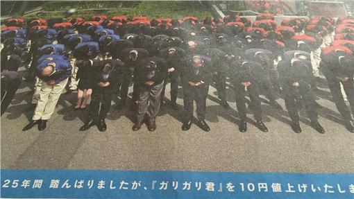 ガリガリ君,日本,冰棒(推特https://twitter.com/lv_crocus/status/715691899760152576)