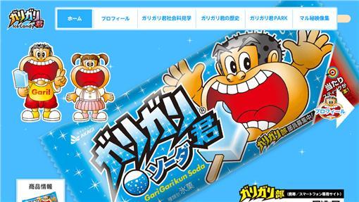 ガリガリ君,日本,冰棒(官網http://www.akagi.com/brand/garigarikun/index.html)