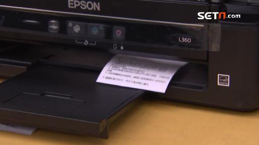 「墨水+紙+POS機」 專家:感應紙複製不難