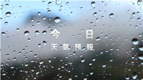 今日天氣預報(圖/https://www.flickr.com/photos/oceanprince728/4793266787/)