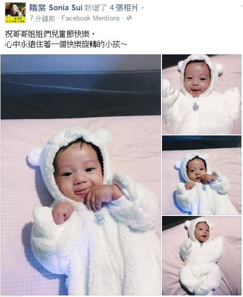 隋棠、Max/臉書