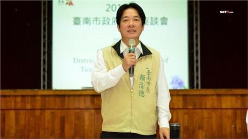 賴清德。圖/台南市政府