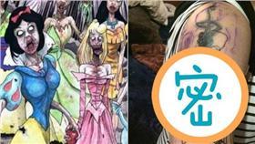 ▲紐西蘭女子刺青變殭屍公主。(圖/翻攝自《New Zealand Herald》網站)