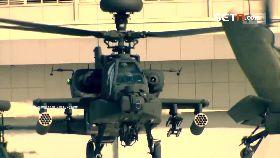 阿帕契射擊2400.