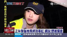 超正女警察2400.