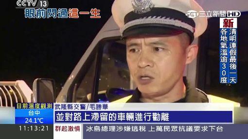 重慶公路土石流 5噸石頭砸毀國道