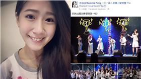 方志友臉書