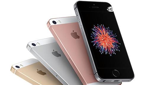 iPhone SE明日正式開賣 到這裡買還送雙色保護殼