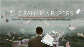 巴拿馬文件,巴拿馬密件,Panama Papers,莫薩克馮賽卡(圖/翻攝自panamapapers.icij.org)