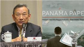法務部次長陳明堂在行政院會會後記者會上指出,巴拿馬密件若涉刑法將追查到底。左圖/政治中心攝