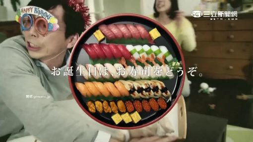 日廣告搞笑無極限 熱舞胖妹變「黑鮪魚」