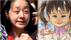 小燈泡媽媽/資料照、小燈泡畫像/Claire Wang臉書