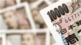 日幣日元(圖/shutterstock/達志影像)