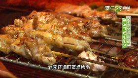 中部美食日文創燒烤1800