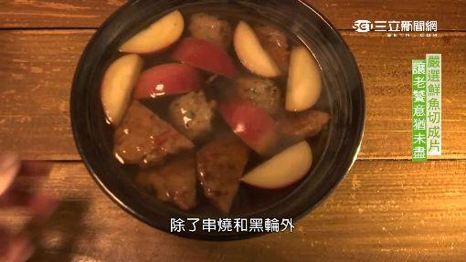 日式串燒烤物 自創菜單成招牌亮點