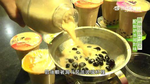 嚐鮮燈泡造型珍珠奶茶 喝一口等2小時