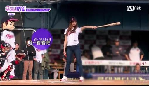 周子瑜,Mnet