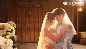 六福旅遊集團推出「全客層」婚禮服務。(圖/六福集團提供)