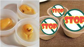 蛋黃哥、食譜、果凍(圖/翻攝自PTT)