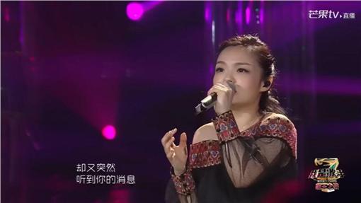 我是歌手 圖/翻攝自湖南衛視芒果TV直播