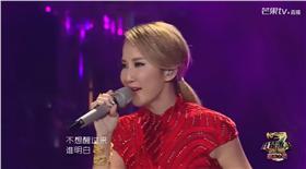 我是歌手 (圖/翻攝自湖南衛視芒果TV直播)