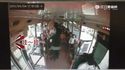 """嬰兒哭鬧不休 母被乘客""""請下公車"""""""