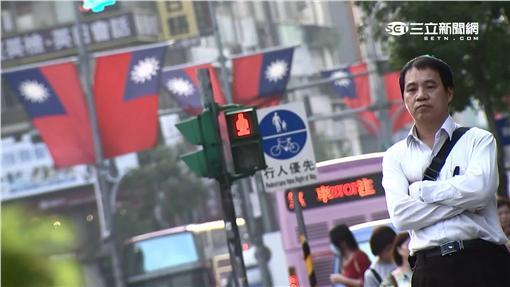 上班族,馬路,走路,步行,國旗,思考