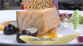 中部美食茉香燻鮭魚1800