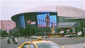 小巨蛋,柯文哲,漲價,租金,演唱會 圖/攝影者Hungju Lu,Flickr CC License https://www.flickr.com/photos/jefflen/2951724858/