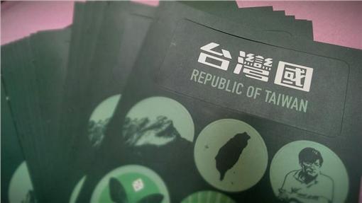 台灣國護照貼紙 圖/台灣國護照貼紙臉書