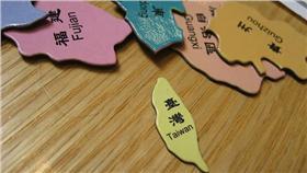 兩岸,台灣,中國,兩岸關係▲圖/攝影者Jason Tester Guerrilla Futures, flickr CC License -https://www.flickr.com/photos/streamishmc/211367299/