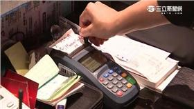 -信用卡-盜刷-
